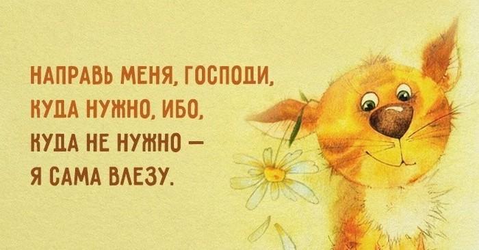 Не откладывайте счастье на потом