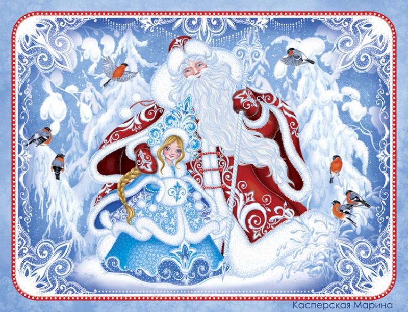 Дед мороз на открытке своими руками нарисовать