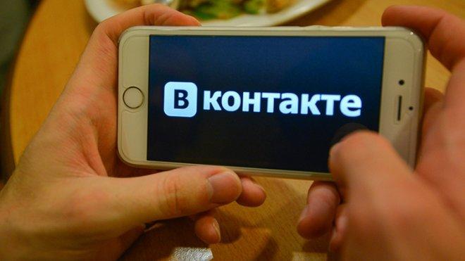 Вконтакте запустила платформу с подкастами