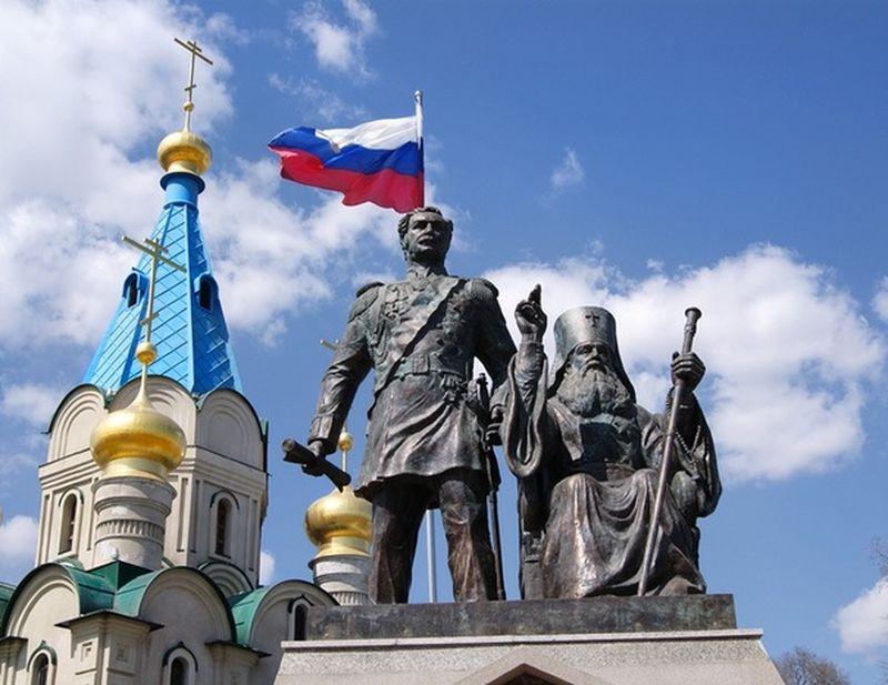 Зачем величие России? Разве …