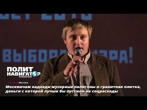 «Богачи выселяют москвичей из центра в резервацию»
