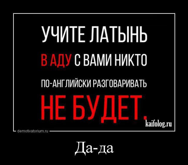 http://mtdata.ru/u23/photoDDC1/20953885844-0/original.jpg