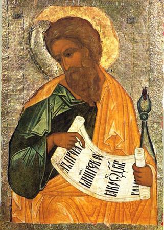 Ожидание Мессии. Основы веры с Сергеем Худиевым