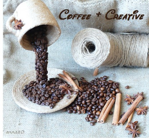 Из кофе своими руками мастер класс