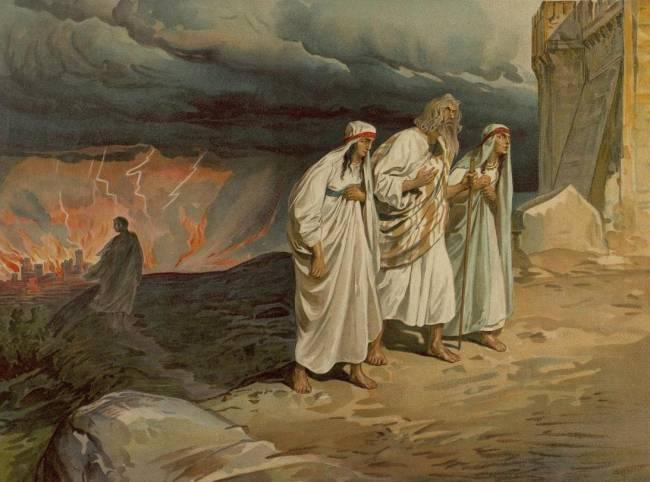 Содом и Гоморру погубила...я…