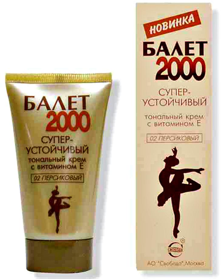 Какая была косметика в СССР