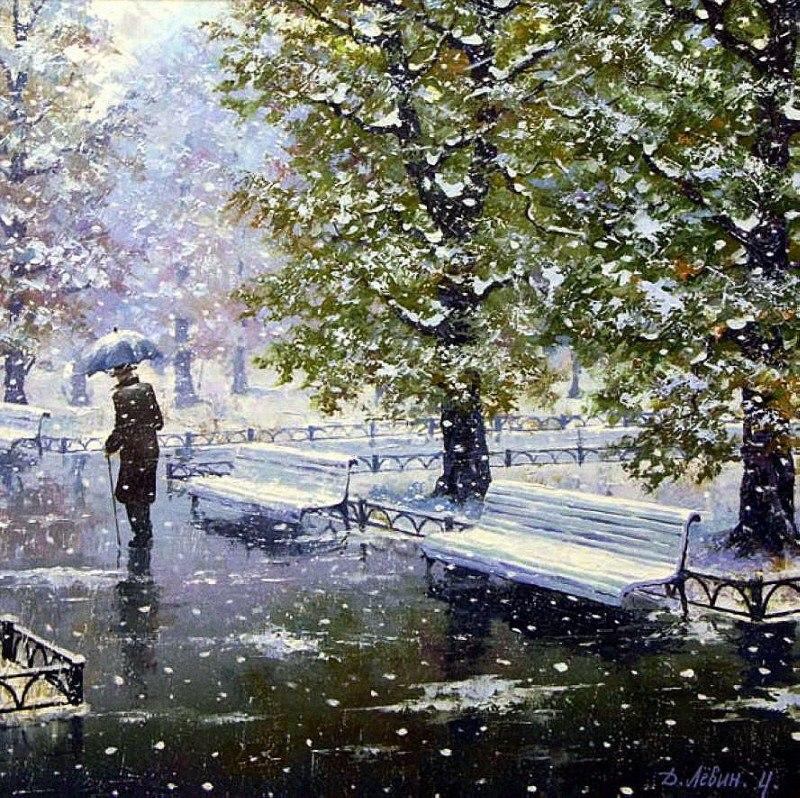 Ноябрь и печаль... ( Андрей Фурман )