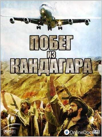 22 года назад экипаж российс…
