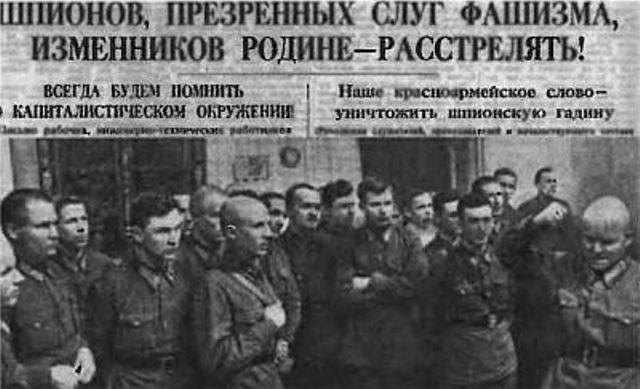 Расстрелянная элита РККА
