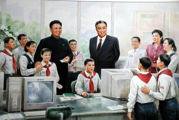 Про КНДР без пропоганды.