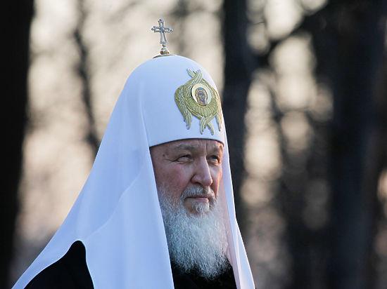 Патриарх Кирилл посоветовал россиянам уже подумать о загробной жизни. Заявление прозвучало на фоне резкого обесценивания рубля