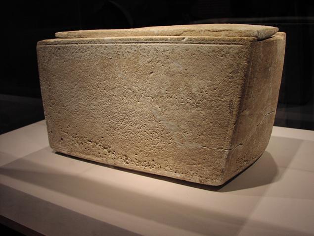 Останки Иисуса, его жены и сына были обнаружены еще в 1980 году?
