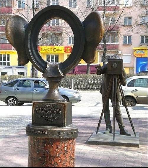 """Памятник """"Пермяк соленые уши"""". Пермь Прикольные памятники, факты"""