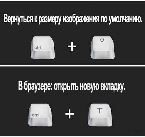 компьютерные лайфхаки6