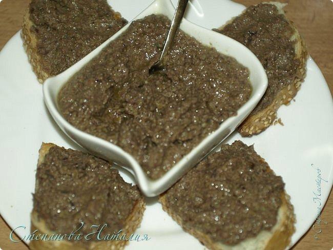 Тапенада - шедевр прованской кухни!