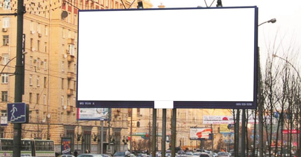 Рекламе в Петербурге быть
