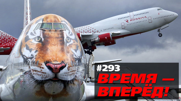 Вот это мощь! Какие заводы строятся сегодня в России. (Европейская часть) Время - вперёд! №293