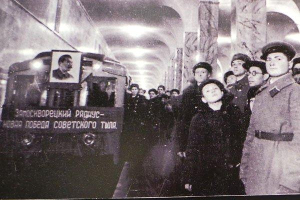 Московское метро на время войны стало библиотекой и роддомом
