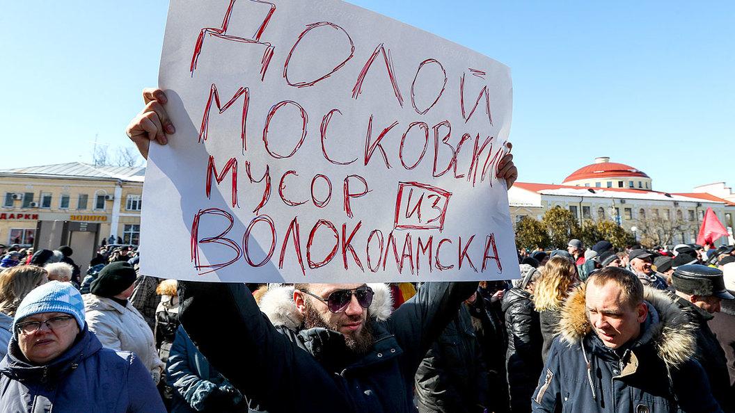"""Грязная изнанка """"Чистой страны"""": Мусор в России стал угрозой национальной безопасности"""