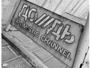 RT узнал о зарубежном финансировании телеканала «Дождь»