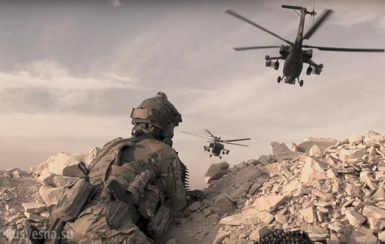 Авианаводчики: элита российского спецназа на переднем крае войны с боевиками в Сирии — рассказ офицера