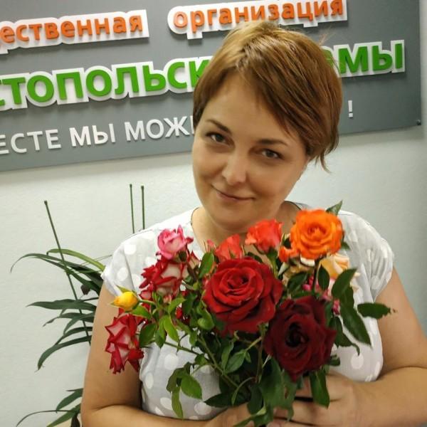 Бахлыков, в Севастополе есть…