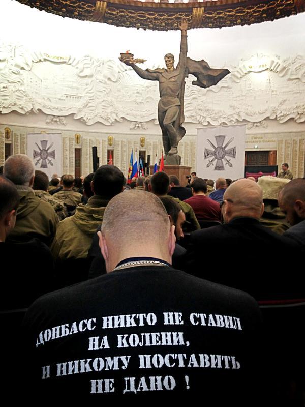 В Москве прошел первый съезд «Союза добровольцев Донбасса»