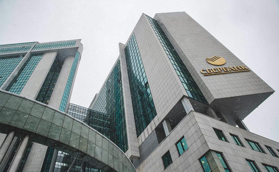Сбербанк обошел «Роснефть» по капитализации