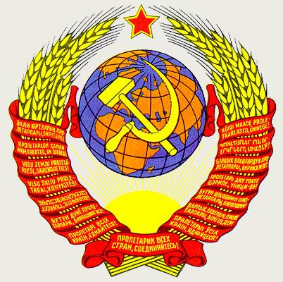 СССР - генеральная репетиция... наброски Будущего
