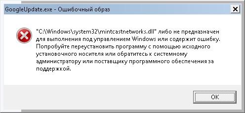 mintcastnetworks.dll