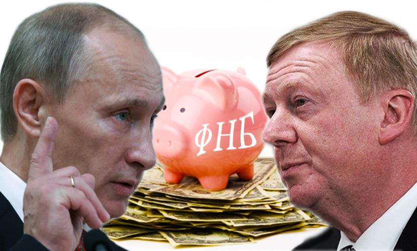 В Кремле ответили Чубайсу: Ф…