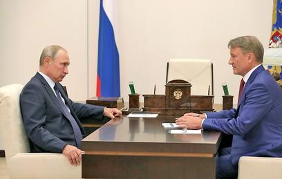 Греф пообещал Путину существенно снизить ставку по ипотеке