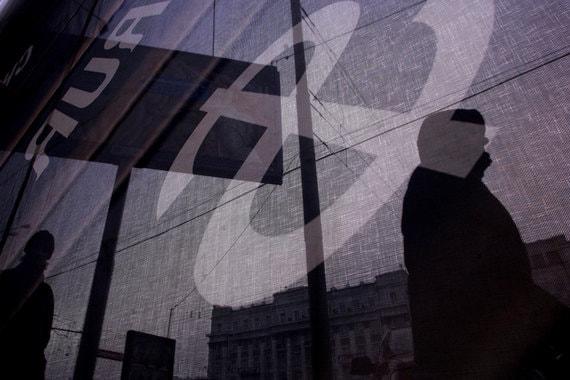 Минпромторг предлагает перейти на расчеты в национальных валютах