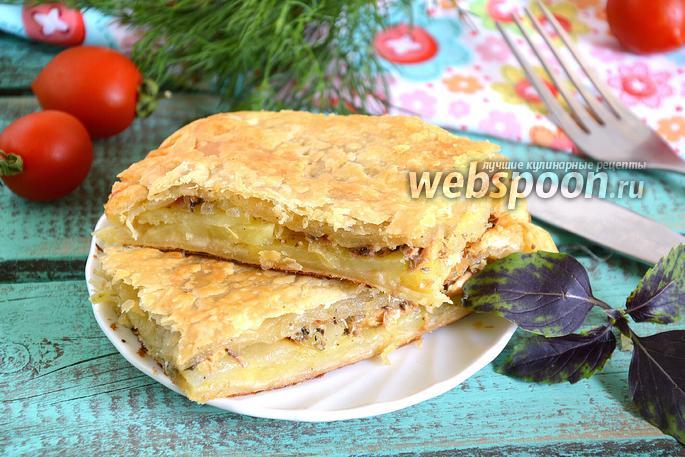 Рецепт пирога из слоеного теста с сайрой