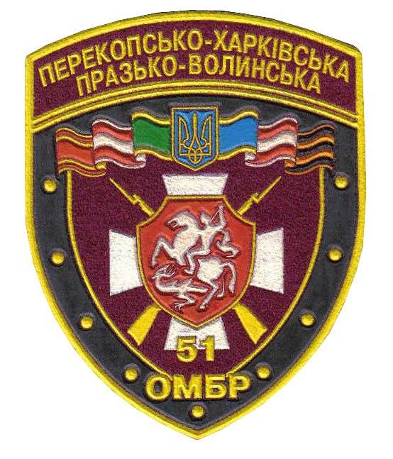 51-я механизированная бригада ВСУ в боях на Донбассе