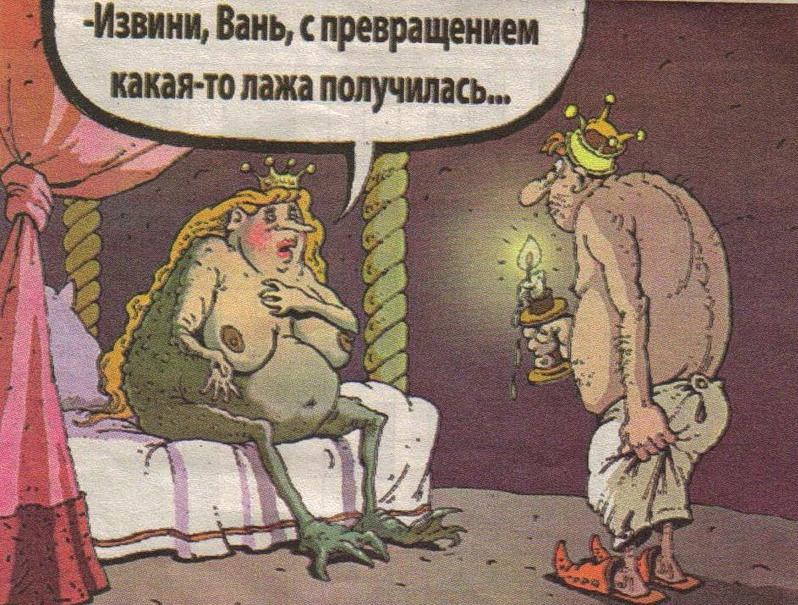 seks-v-stringah-chastnoe-foto