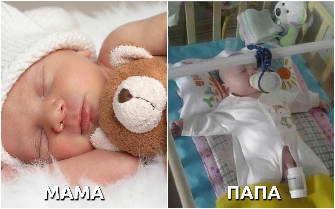 Родители укладывают ребёнка спать. дети, мамы, папы, юмор