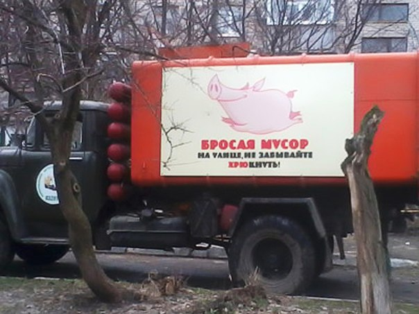 Поздравляю всех россиян с новой строкой в платежке ЖКХ!