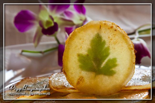 Жареный картофель.
