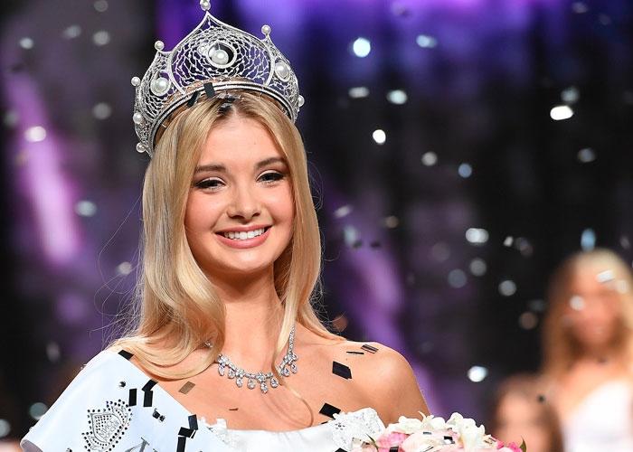 Самая красивая девушка в России