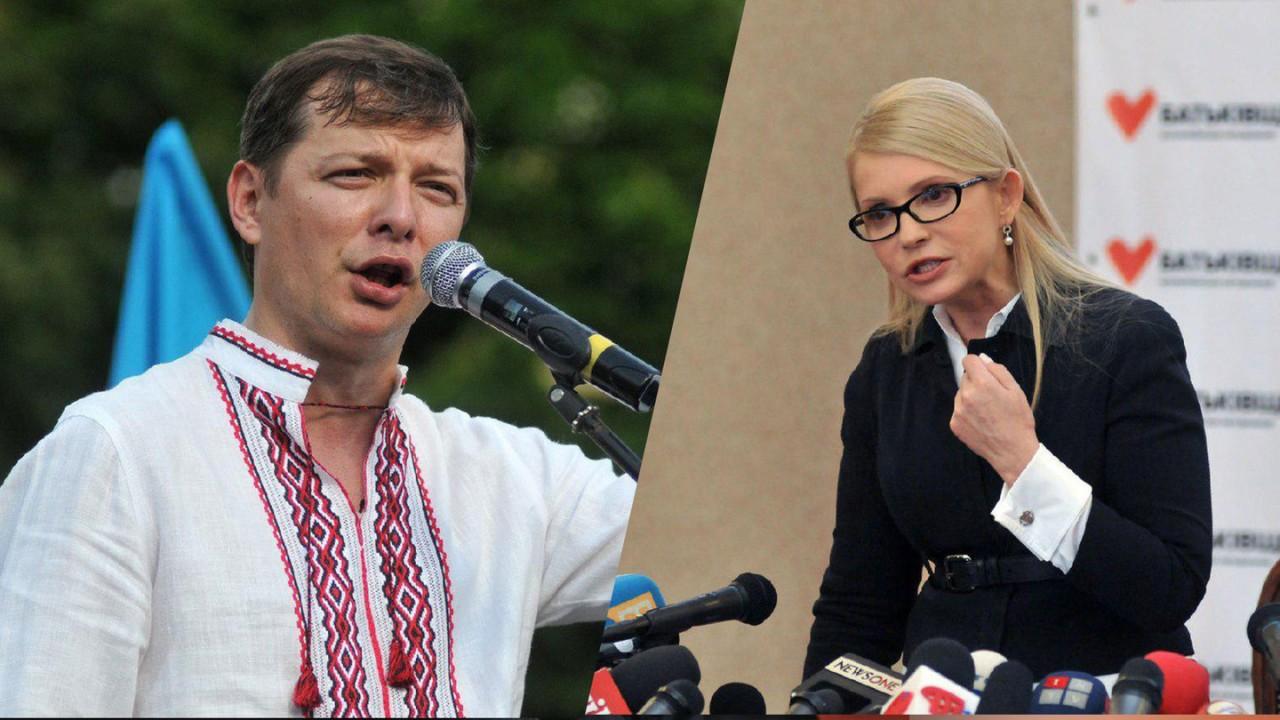 Тимошенко назвала Ляшко чихуа-хуа, тявкающим по указке Порошенко