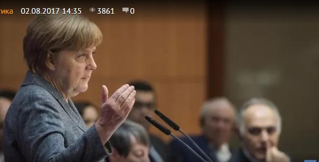На кону Москва: страх Меркель перед США разрушит Европу