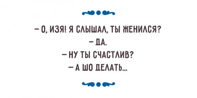original.jpg#20538948502
