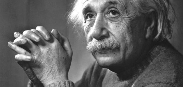 Правила жизни Альберта Эйнштейна