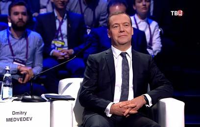 """Медведев и Собянин посетили форум """"Открытые инновации"""""""