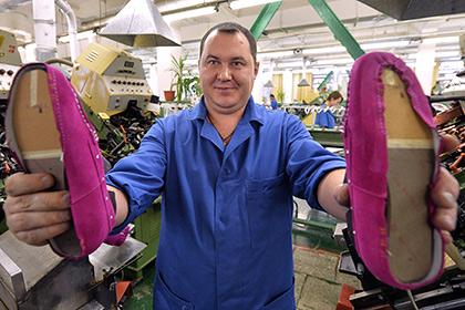 Россия вошла в десятку стран с самыми счастливыми трудящимися