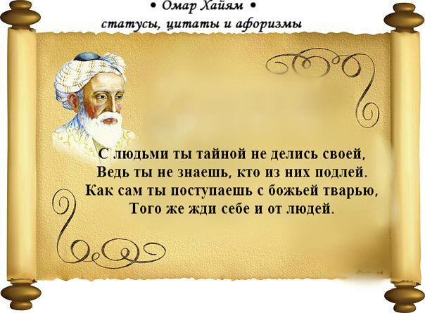 АСветланаА: Цитаты