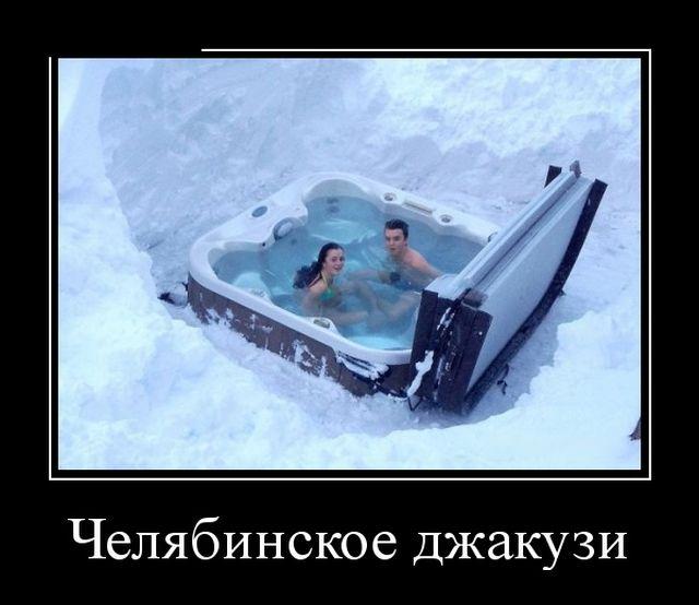 Новые демотиваторы - приколы!