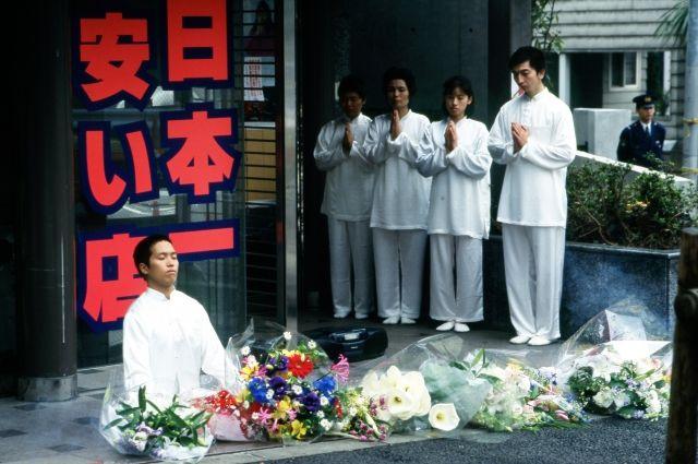 В Японии суд подтвердил приговор последнему фигуранту дела «Аум Синрике»