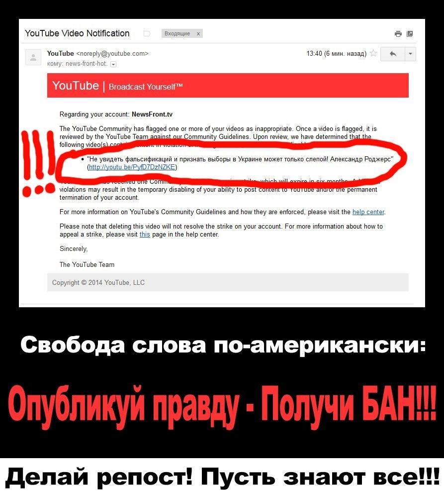 """ОБРАЩЕНИЕ  от NewsFront.TV команды """"Anna-News"""" государства НОВОРОССИЯ"""